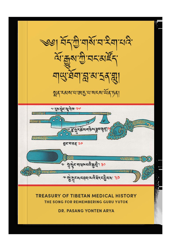 Book Treasury